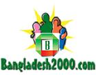 Bangladesh2000.com