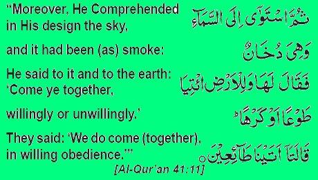 Al Quran 41:11