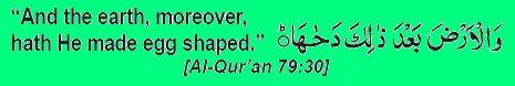 Al Quran 79:30