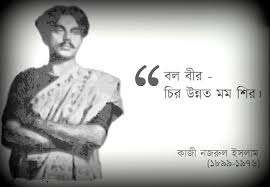 [Kazi Nazrul islam- Bengali poet]